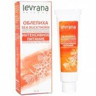 Крем для рук «Levrana» облепиха, 50 мл.