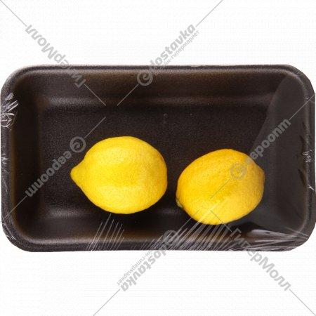 Лимон, 2 шт.