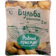 Картофель «Родныя прысмакi» 2 кг.