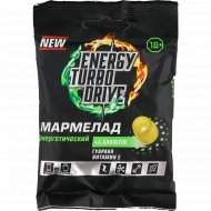 Мармелад «Turbo Energy Drive» гуарана-L-карнитин-витамин Е, 50 г.