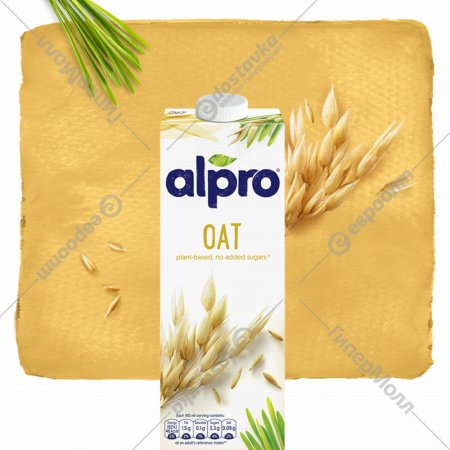 Напиток овсяный «Alpro» 1 л.