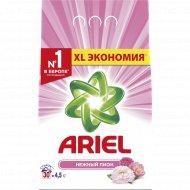Синтетическое моющее синтетическое «Ariel» нежный пион, 4.5 кг.