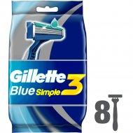 Бритвы безопасные одноразовые «Gillette» Blue Simple 3, 8 шт.