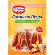 Пудра сахарная с натуральной ванилью «Д-р Оеткер» 40 г