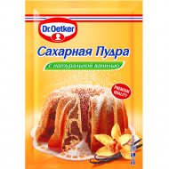 Пудра сахарная «Dr. Oetker» 40 г.