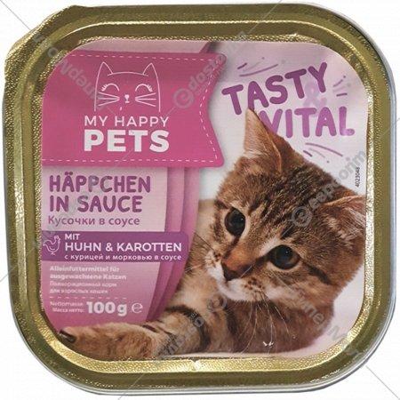 Консервы «My happy Pets» для кошек, курица с морковью, 100 г.