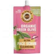 Скраб для лица «Organic green olive» очищающий, 100 мл.