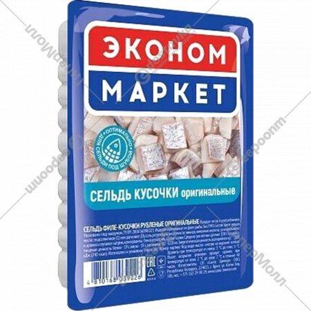 Сельдь филе-кусочки «Оригинальные» рубленые, 220 г.