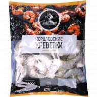 Креветки королевские «Vennamie» 1 кг.