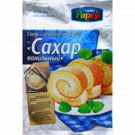 Сахар ванильный «Papry» 35г.