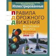 Книга «ПДД иллюстрированные Республики Беларусь на 19.06.2019».