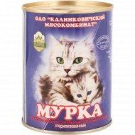 Консервы «Мурка» для собак и кошек, 338 г.