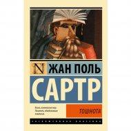 Книга «Тошнота» Ж. Сартр.