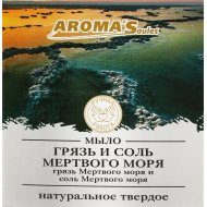 Мыло твердое «Aroma'Saules» Грязь и соль Мертвого моря, 85 г.