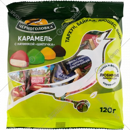 Карамель с начинкой «Шипучка» любимые лимонады, 120 г.