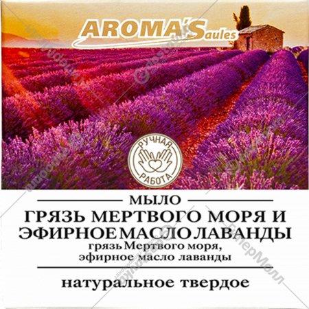 Мыло твердое «Грязь Мертвого моря и эфирное масло лаванды» 85 г.