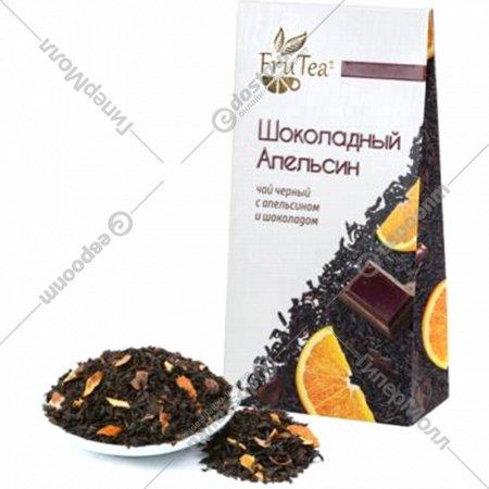 Чай «Шоколадный апельсин» черный, 50г.