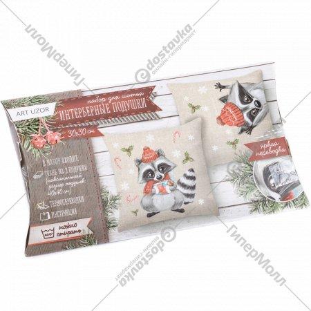Набор для шитья «Belbohemia» енотик, 25555679 718831