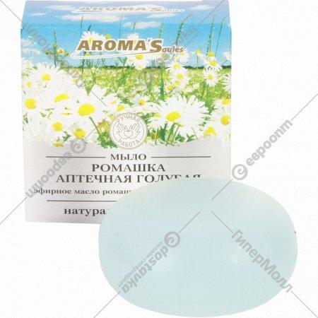 Мыло «Aroma's» ромашка, 90 г.