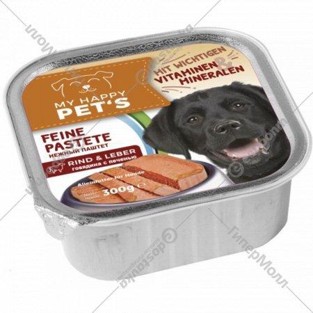 Паштет «My happy Pets for Dog» для собак, говядина с печенью, 300 г.