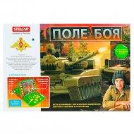 Настольная игра №56 «Поле боя» 01156.