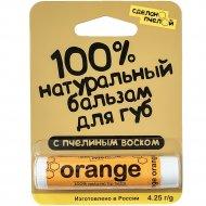Бальзам для губ «Сделанопчелой» Orange, 4.25 г
