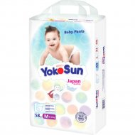 Подгузники-трусики «YokoSun» Премиум, 6-10 кг, размер M, 58 шт.