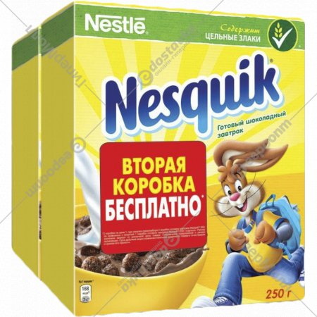 Готовый завтрак «Nesquik» шоколадные шарики, 250 г.