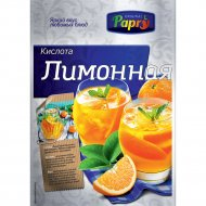 Кислота лимонная «Papry» 35г.