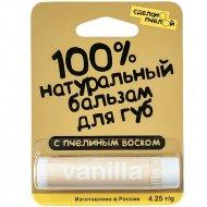 Бальзам для губ «Сделанопчелой» Vanilla, 4.25 г
