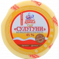 Сыр «Сулугуни» 45%, 1 кг., фасовка 0.45-0.55 кг