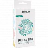 Набор несмываемых масок «SelfieLab» Relax Time.