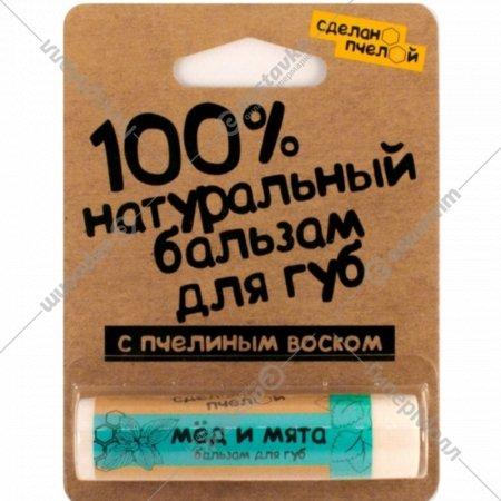 Бальзам для губ «Сделанопчелой» Мёд и мята, 4.25 г