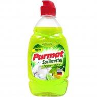 Гель для мытья посуды «Purmat Zitrone + Limette» 450 мл.