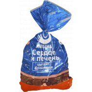 Печень и сердце цыплят-бройлеров «Асобiна» замороженные, 1 кг., фасовка 0.9-1.5 кг