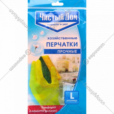 Перчатки хозяйственные «Чистый Дом» размер L, 1 пара.
