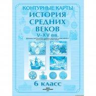 Книга «История средних веков V-XV вв. 6 класс РБ Белкартография».