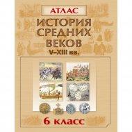 Книга «История средних веков V-XIII вв. 6 класс. Атлас РБ Белкартография».