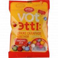 Драже «Vot Эtti» цветной горошек, сахарное, 75 г.