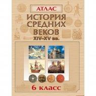 Книга «История средних веков XIV - XV вв. 6 класс - атлас Белкартография».