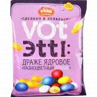 Драже «Vот Эtti:» Разноцветный арахис, ядровое, 75 г.