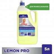 Жидкое моющее средство «Mr. Proper Professional» Лимон, для полов и кухни, 5 л.