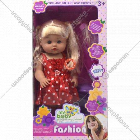Кукла 8757-1.