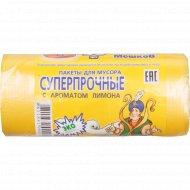 Пакеты для мусора «Властелин мешков» с ароматом лимона 35 л, 30 шт.