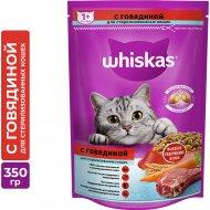 Корм «Whiskas» с говядиной и вкусными подушечками, 350 г.