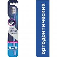 Зубная щетка «Oral-B» Pro-Expert Clinic Line Ortho, 1 шт