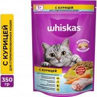 Корм для кошек и котов «Whiskas» 350 г.