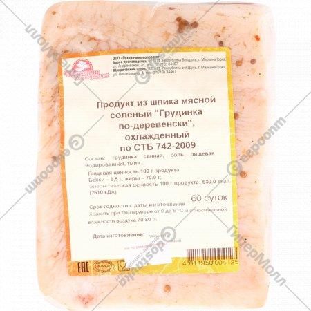 Грудинка свиная соленая «По-деревенски» охлажденная, 1 кг., фасовка 0.65-0.95 кг