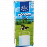 Молоко «Малочны гасцiнец» ультрапастеризованное 3.2%, 200 мл.