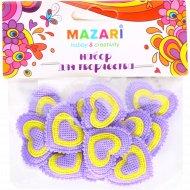 Набор для творчества «Mazari» М-4267.